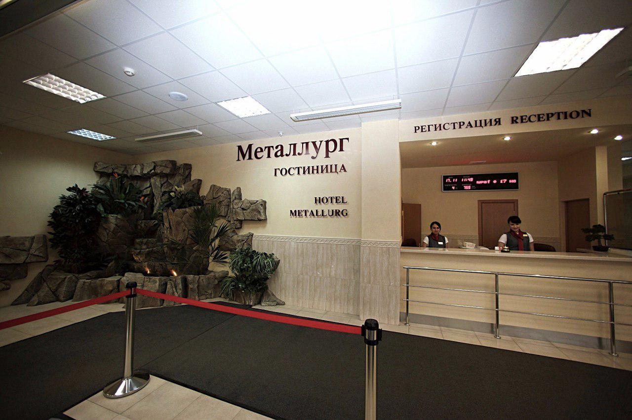 hotel metallurg moscow m dostoevskaya cheap the official website rh hotelmetallurg ru