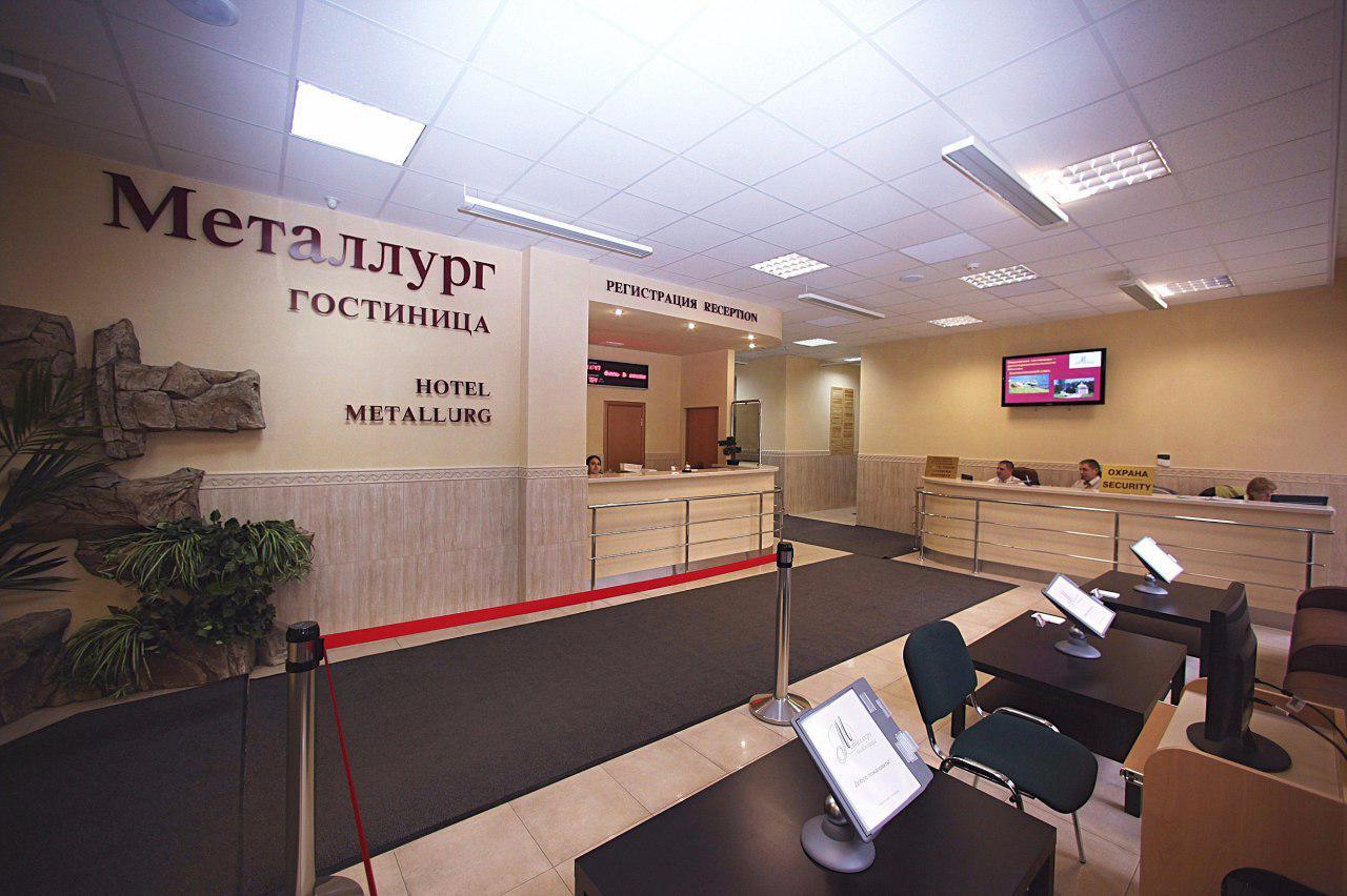 services metallurg hotel moscow dostoevskaya metro station rh hotelmetallurg ru
